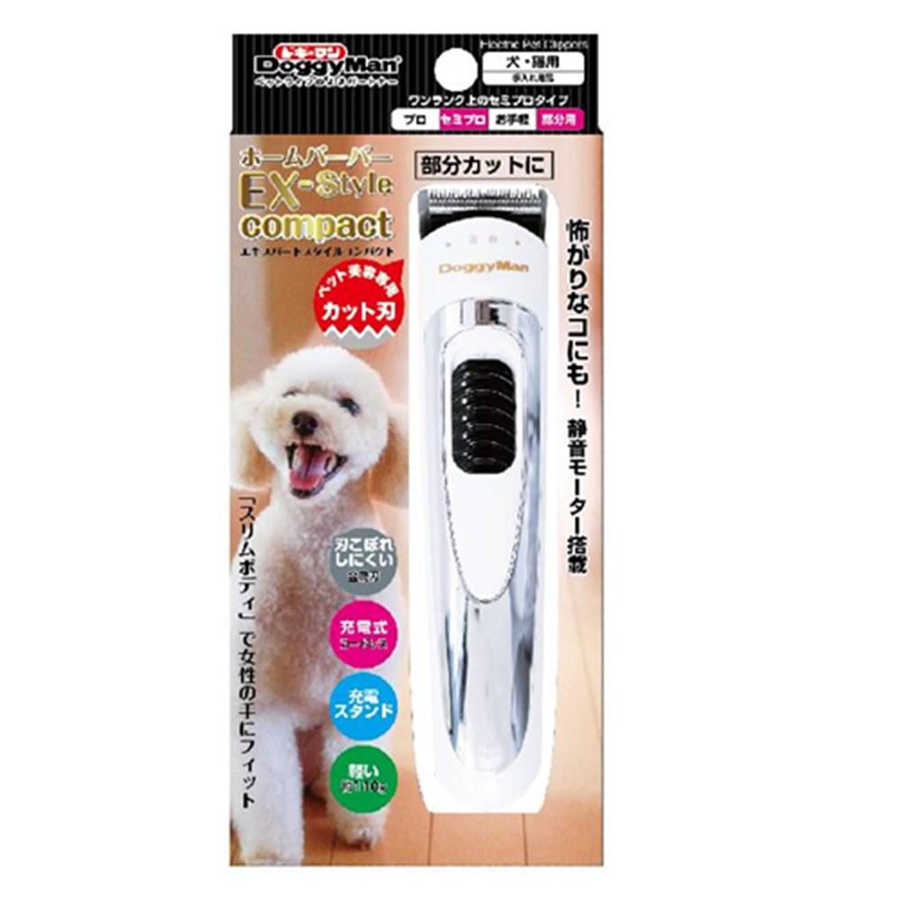 DoggyMan 寵物用細部修型電剪