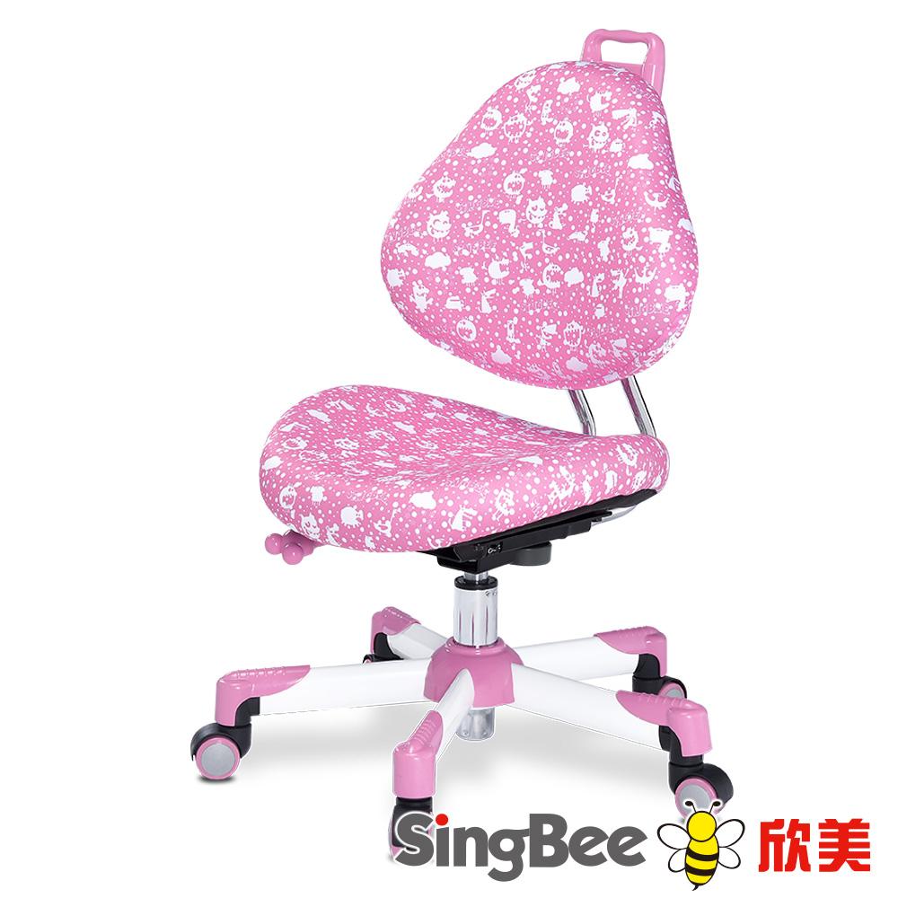 SingBee欣美137巧學椅-47x47x74~90cm