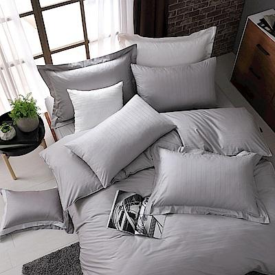 OLIVIA  素色緹花條紋 淺灰  標準雙人床包冬夏兩用被套四件組