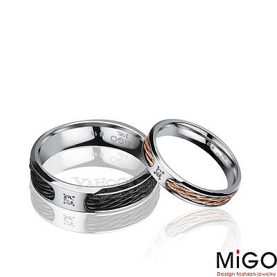 MiGO-擁抱男女對戒