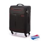 AT美國旅行者 26吋Sky商務休閒可擴充布面TSA行李箱(黑/紅)