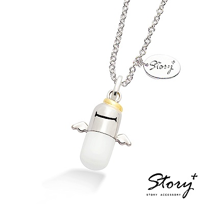STORY ACCESSORY-療育藥方 純銀項鍊