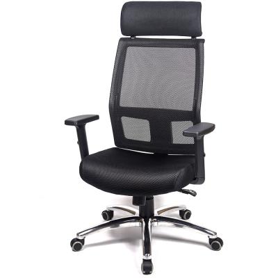 aaronation 愛倫國度 - 舒適頭枕透氣網背金屬座T把手椅三色