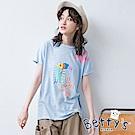 betty's貝蒂思 大嘴鳥短袖T-shirt(淺藍)