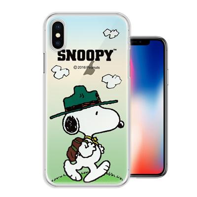 史努比 SNOOPY 正版授權 iPhone X 漸層彩繪軟式手機殼(郊遊)
