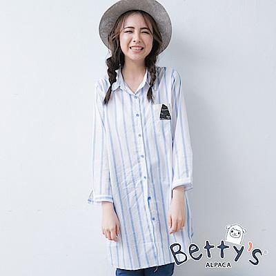 betty's貝蒂思 翻領直條紋七分袖襯衫(淺藍)