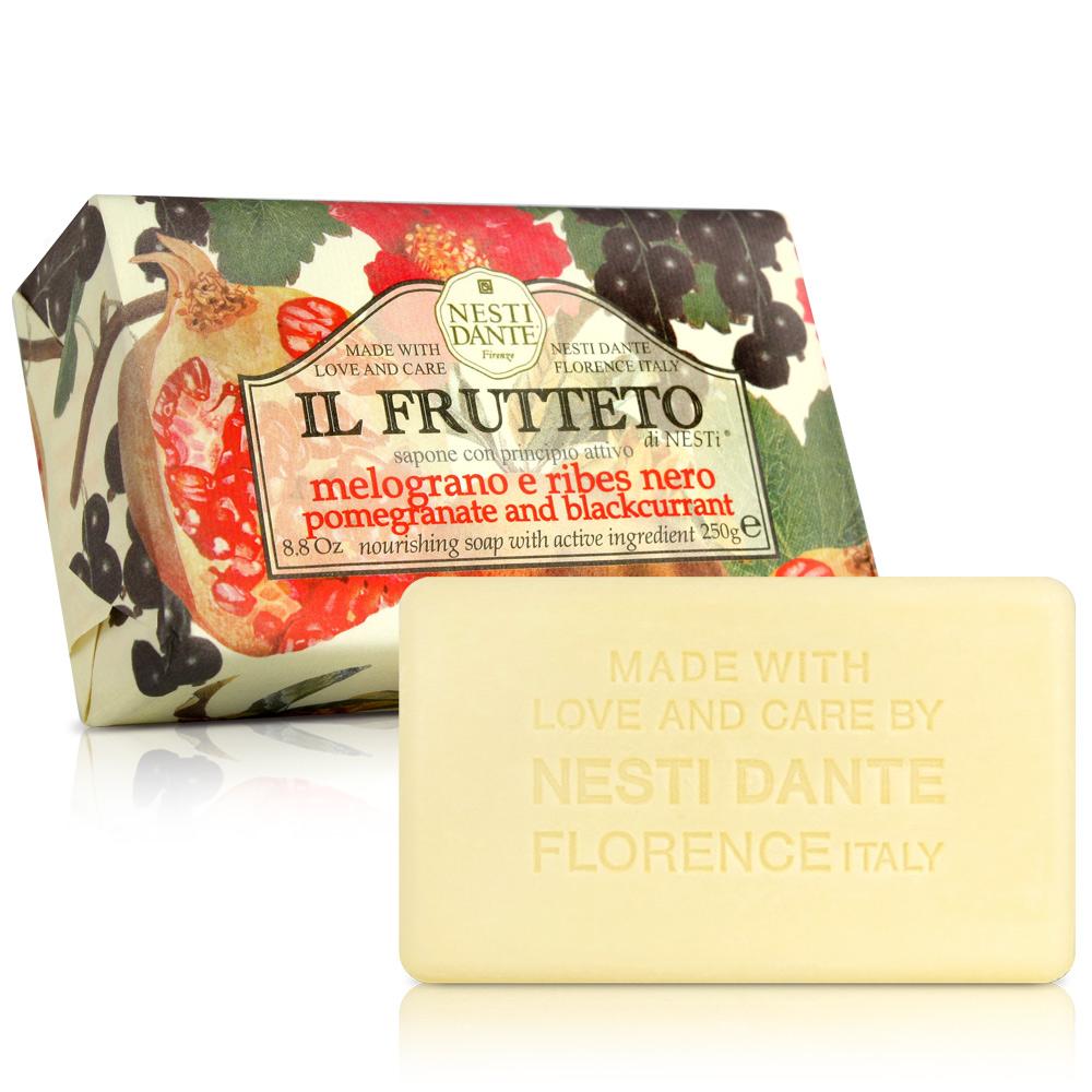 Nesti Dante 天然鮮果系列-石榴黑醋栗皂(250g)X2入