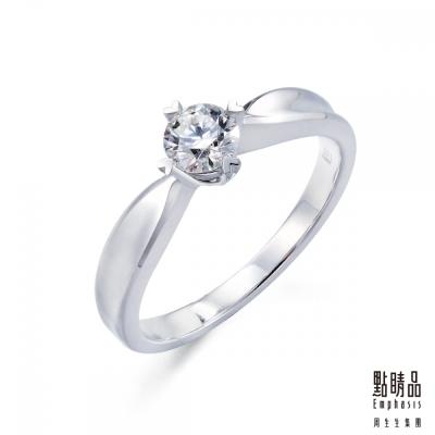 點睛品 Infini Love Diamond-典雅系列 0.3克拉鉑金鑽石戒指