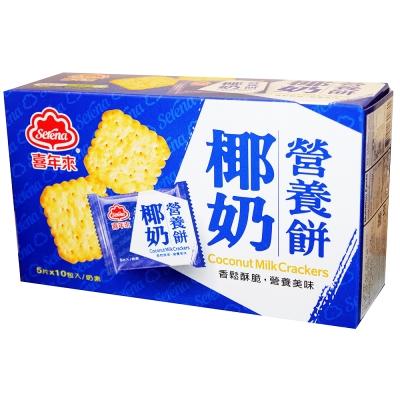喜年來 椰奶營養餅(180g)