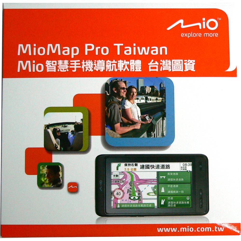 MioMap Pro Taiwan  Andorid 導航軟體 台灣專用圖資-快