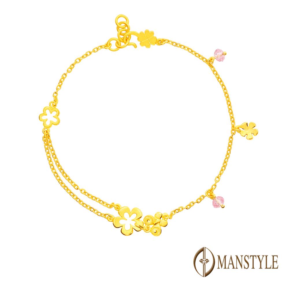 MANSTYLE 繁花似錦 黃金手鍊 (約1.30錢)
