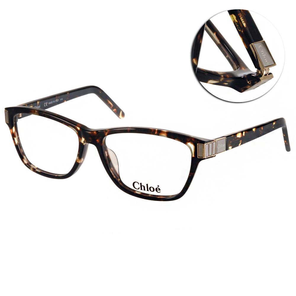 Chloe眼鏡 經典典藏系列/琥珀棕#CL2655 C218 @ Y!購物