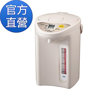 福利品 TIGER 日本製 3.0L超大按鈕電熱水瓶 PDR-S30R-CX卡吉色