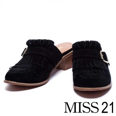 拖鞋 MISS 21 波西米亞流蘇牛皮穆勒粗跟拖鞋-黑