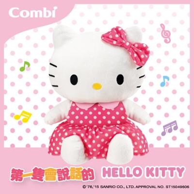 Combi Hello Kitty 好朋友