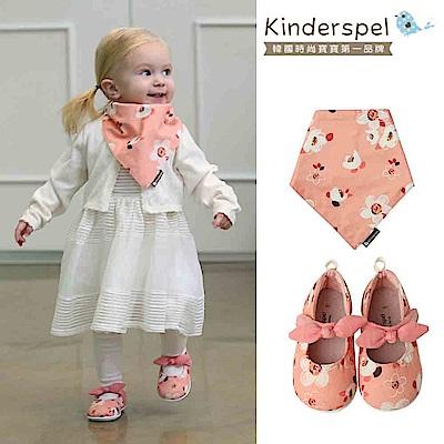 Kinderspel郊遊趣休閒學步鞋+有機棉圍兜領巾(夢幻愛麗絲)