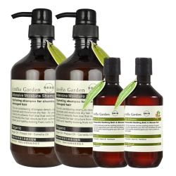 *Amma Gard艾瑪花園 摩洛哥堅果新生修護洗髮精750mlx2(送300mlx2)