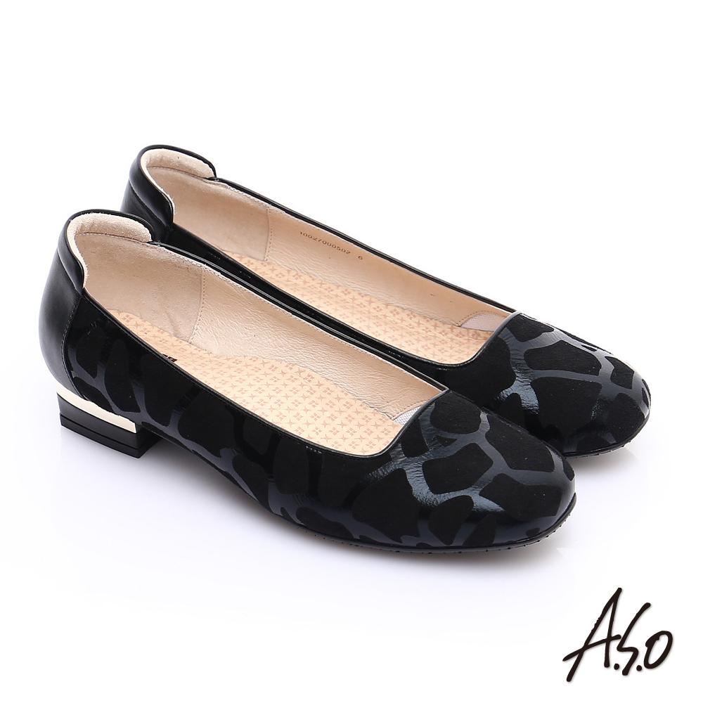 A.S.O 3E舒活寬楦 全真皮配色動物紋低跟鞋 黑