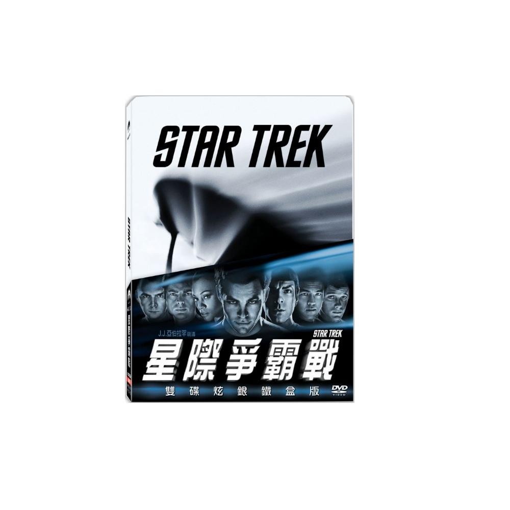 星際爭霸戰鐵盒雙碟版DVD / Star Trek XI