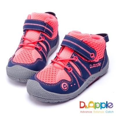 Dr. Apple 機能童鞋 拼接網布短筒運動鞋-粉