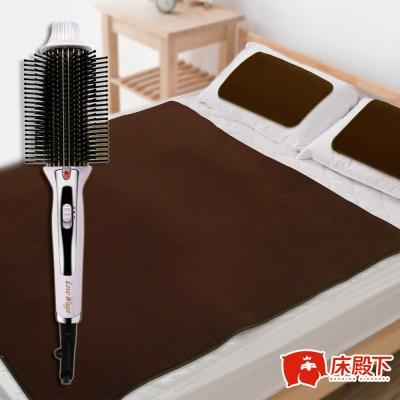 床殿下Fleece抓毛絨12hr發熱蓄暖墊 雙人款1床2枕 送 九排式兩用電熱造型梳