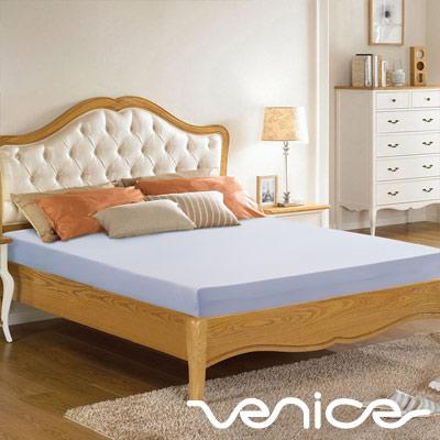 Venice日本抗菌防蹣11cm記憶床墊-雙人5尺