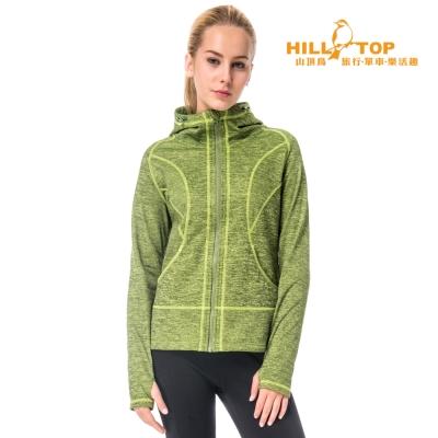 【hilltop山頂鳥】女款ZISOFIT吸濕保暖刷毛外套H22FT7綠