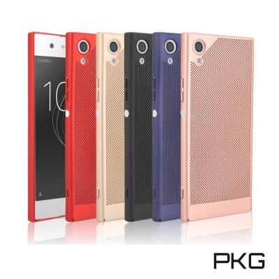 PKG SONY XA1保護殼 散熱透氣系列