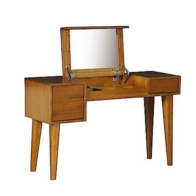 AT HOME-宙斯4尺柚木色掀式實木鏡台[含椅](120*45*76cm)