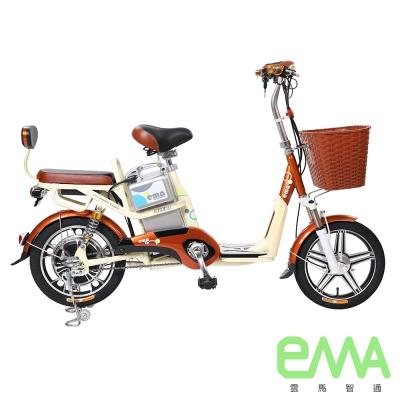 【EMA雲馬】電動 48鉛酸 LED 輕便 後雙避震  電動輔助自行車 米棕