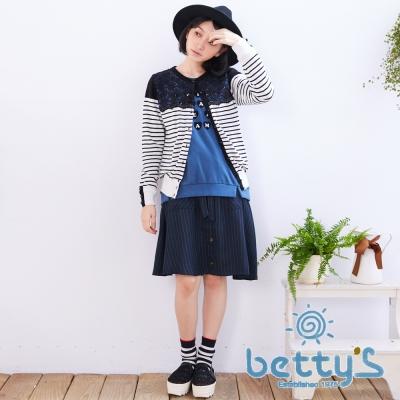 betty's貝蒂思 直條腰間綁結排扣中長裙(藍色)