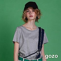 gozo 不對襯配色接條裝飾上衣(二色)