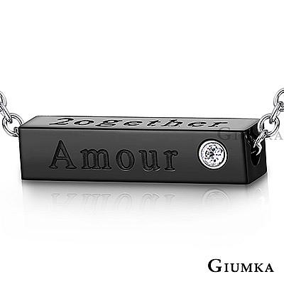GIUMKA情侶項鍊 珍藏系列Amour珠寶白鋼大墜-共2色
