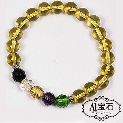 A1寶石 晶鑽五行強力招財黃水晶手鍊