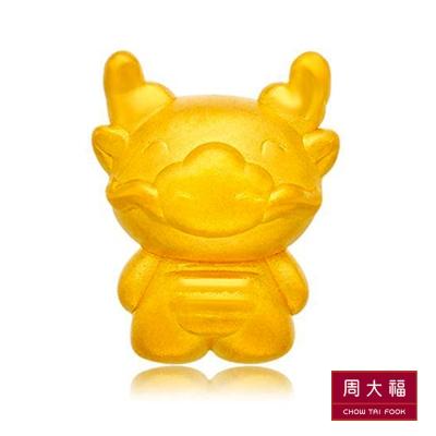 周大福 Q版生肖系列黃金吊墜(龍)