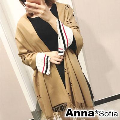 AnnaSofia-花鏤流蘇-混羊毛長披肩圍巾-駝系