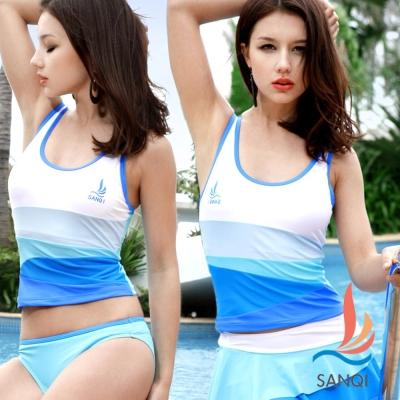 SANQI三奇 休閒色調系 三件式比基尼泳裝 泳衣(藍M~XL)