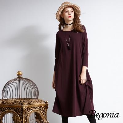 Begonia 圓領側抓皺刷毛長洋裝(共兩色)