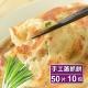 OEC蔥媽媽 自製豬油-手工蔥抓餅(50片/10包) product thumbnail 1
