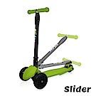 Slider 兒童三輪折疊滑板車XL1(果綠)
