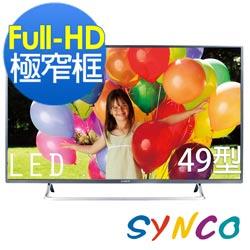 SYNCO 49吋 FHD高畫質液晶電視 LT-49TA25D