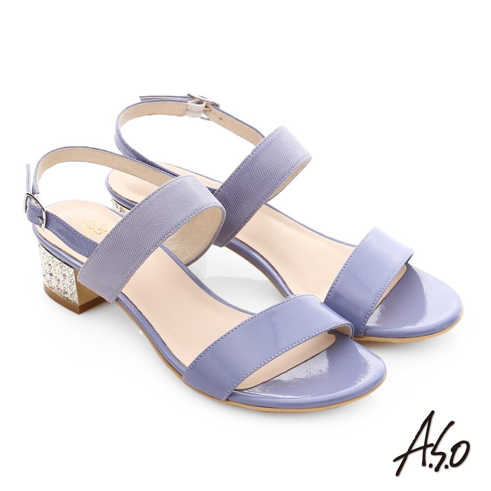 A.S.O 星光注目 全真皮一字帶鑲鑽低跟涼鞋 淺紫色
