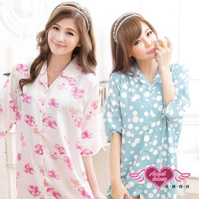 天使霓裳-微熱性感-男朋友風格襯衫式睡衣-任選2套