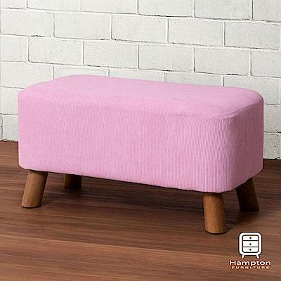 漢妮Hampton亞緹中型椅凳-燈芯絨-粉紅