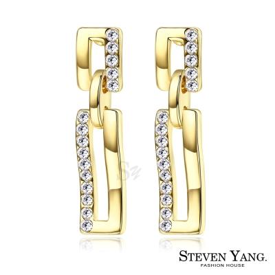 STEVEN YANG 白K耳針式耳環 完美閃耀 (金色白水晶)