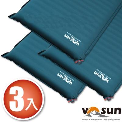 【VOSUN】8.9cm 單氣嘴自動充氣睡墊3入組_墨藍