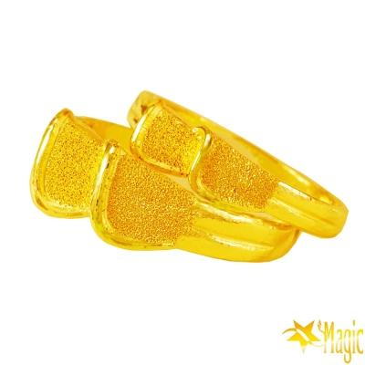 Magic魔法金-貼心黃金對戒(約2.4錢)