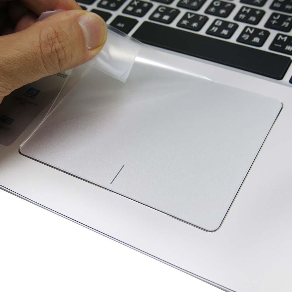 EZstick  DELL Inspiron 15 7570 P70F 觸控版 保護貼