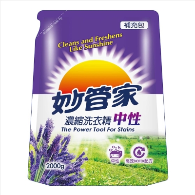 妙管家-濃縮洗衣精補充包(薰衣草香w)2000g