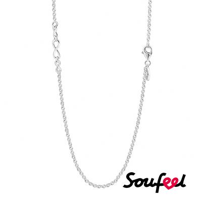 SOUFEEL索菲爾 925純銀項鍊 無盡的愛